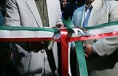 افتتاح میدان القدیر شادگان