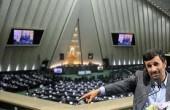 احمدی نژاد مجلس