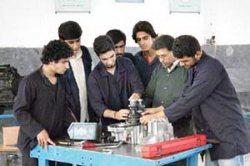 فنی و حرفه ای کار دانش