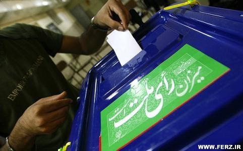 دور دوم انتخابات مجلس