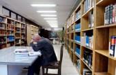 کتابخانه ماهشهر