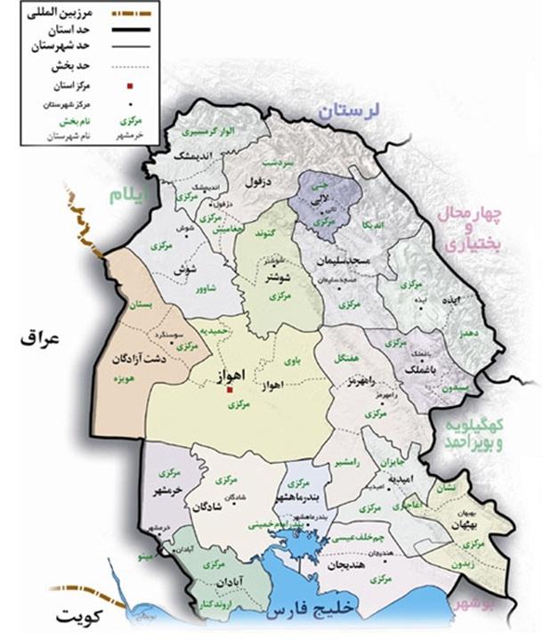 تقسیمات اداری استان خوزستان