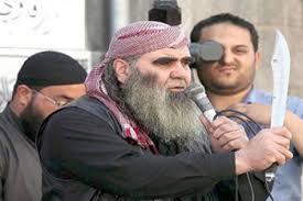 خبر مشاهده یک شیخ تکفیری در اردبیل و تکذیب این خبر