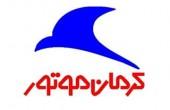 kerman-motor-logo