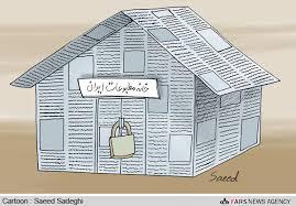 خانه مطبوعات