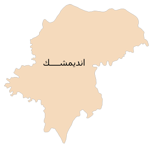 Shahrestan-Andimeshk_4745