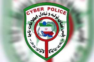 cyber_police