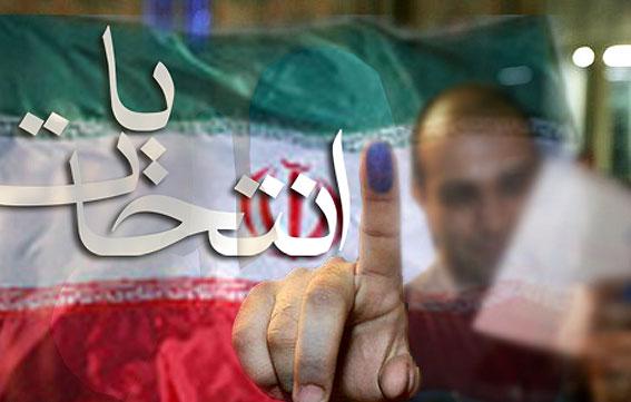 انتخابات خوزستان