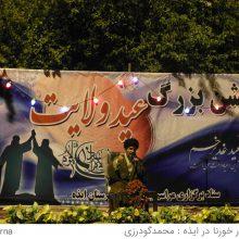 امام جمعه ایذه حاج کمال موسوی