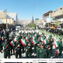 مراسم رژه به مناسبت ۳۱ شهریور در شهرستان ایذه برگزار شد