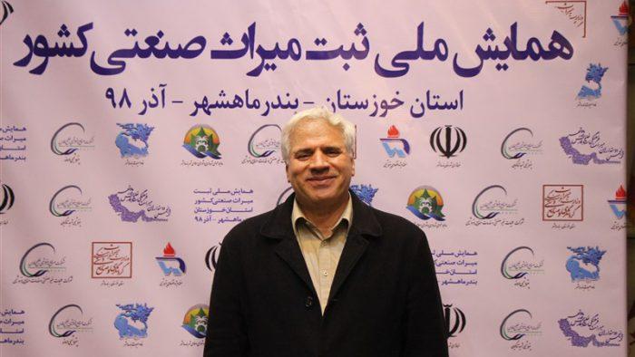 معاون میراث فرهنگی وزیر میراث فرهنگی، گردشگری و صنایع دستی
