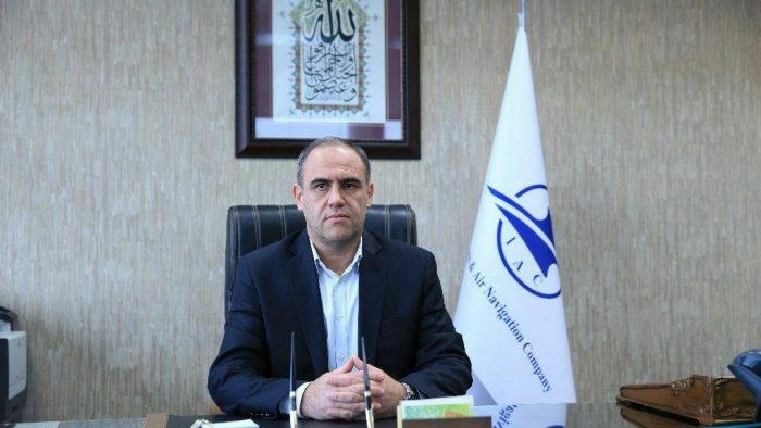 مديرعامل شرکت فرودگاهها و ناوبری هوايی ايران
